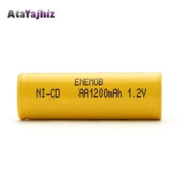 AA1200mAh1.2V ni-cd