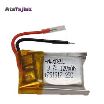 باتری لیتیوم پلیمر 120 میلی آمپر 3.7 ولت