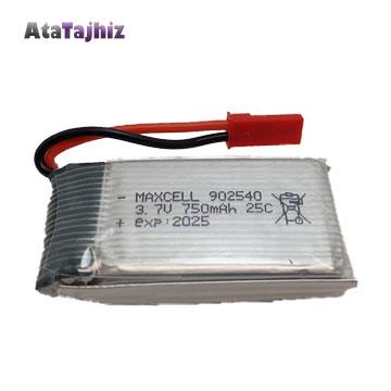 باتری لیتویم پلیمر 3.7 ولت 750 میلی آمپر