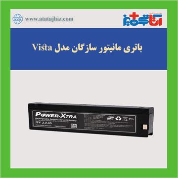 باتری مانیتور سازگان مدل ویستا